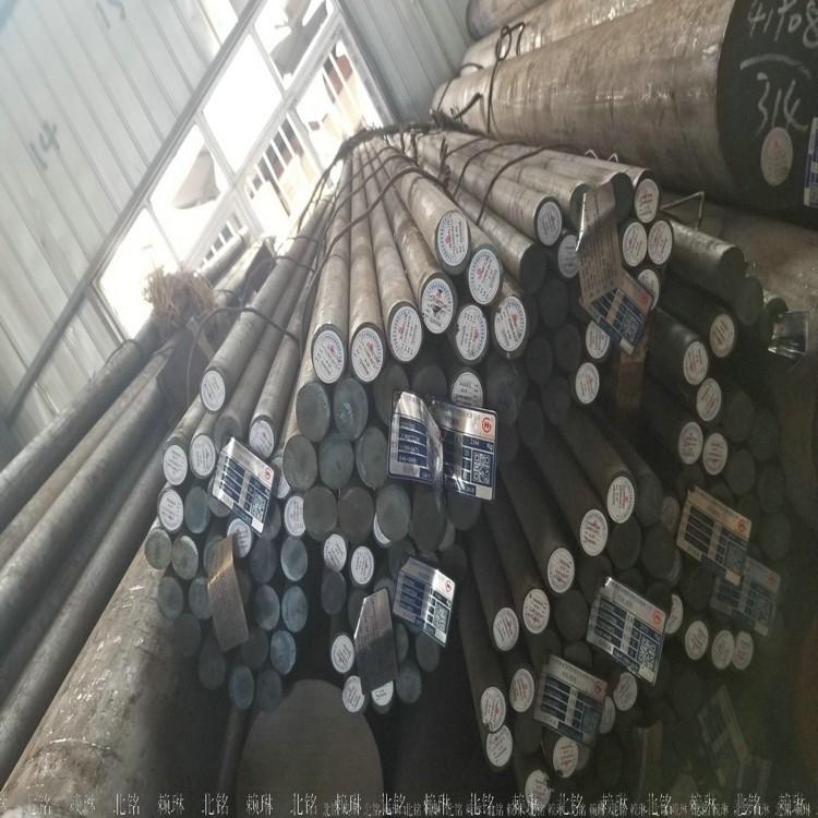 耐低温圆钢厂商直销 耐低温圆钢价格多少