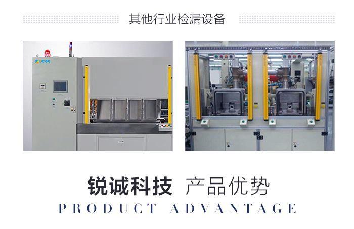 真空箱式氦检漏设备生产厂家 真空箱式氦检漏设备价格