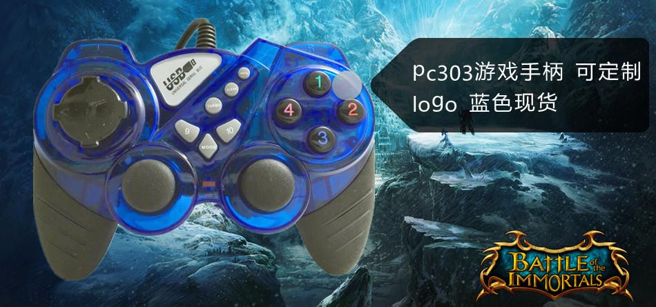 xbox360游戏手柄厂家直销 xbox360游戏手柄价格
